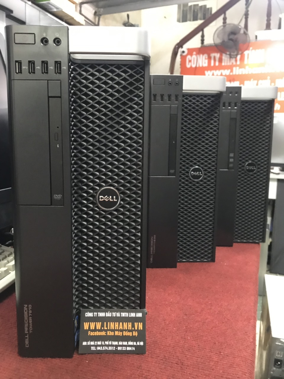 Dell Workstation T7810 (Cấu hình 1)