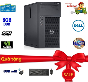 Dell Workstation T1650MT (06)