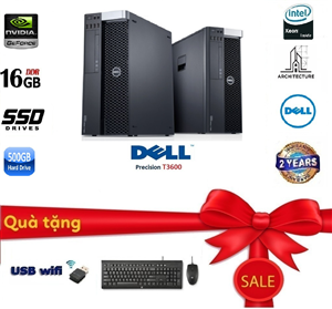 Dell Workstation T3600 (04)