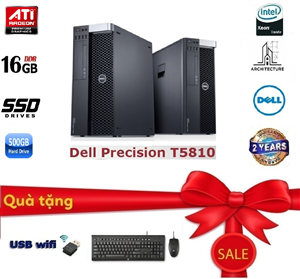 Dell Workstation T5810 (03)