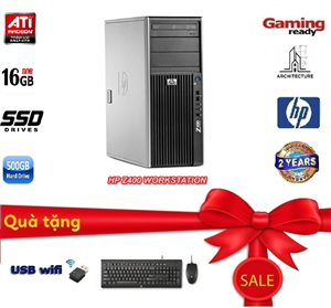 HP Workstation Z400 (03)