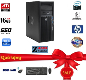HP Workstation Z420 (04)