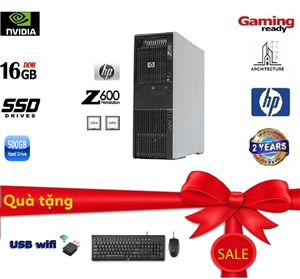 HP Workstation Z600 (06)
