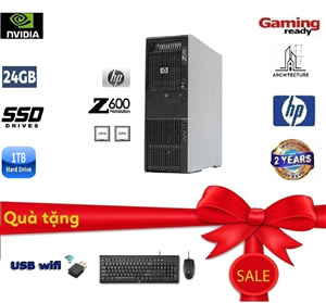 HP Workstation Z600 (05)