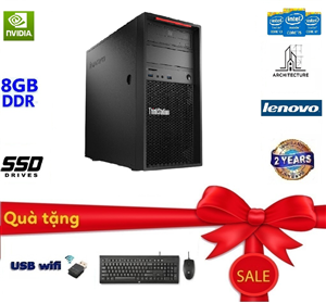 Lenovo Thinkstation P300 (03)