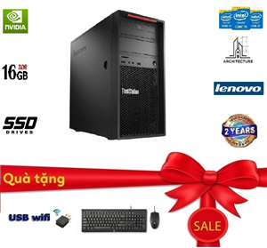 Lenovo Thinkstation P300 (05)